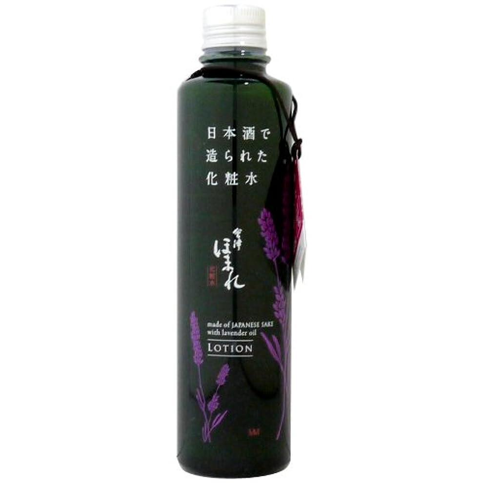 野菜ピジン許容ゼトックスタイル ほまれ化粧水 200mL 306062