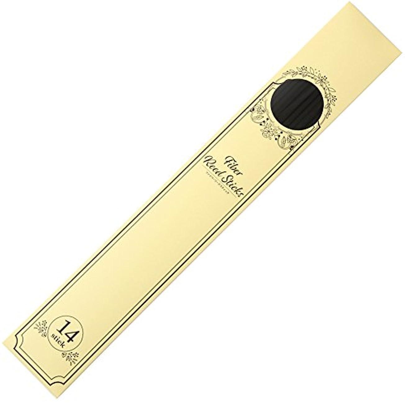 亜熱帯イブタイプライターbaobab(バオバブ) リードディフューザー用 リードスティック リフィル [ファイバーリードスティック 30㎝] 14本 全7色 (ブラック)
