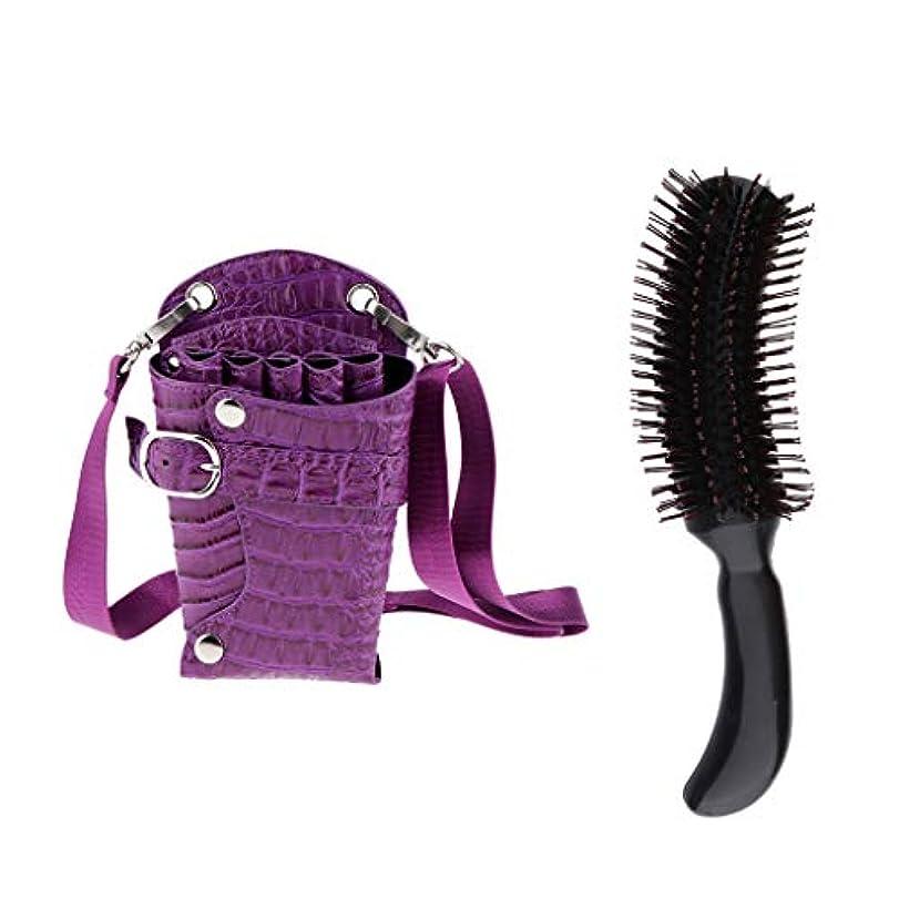 栄光の防止彫るDYNWAVE 理髪はさみツールホルダーケース&スタイリングデタングルヘアブラシS形状
