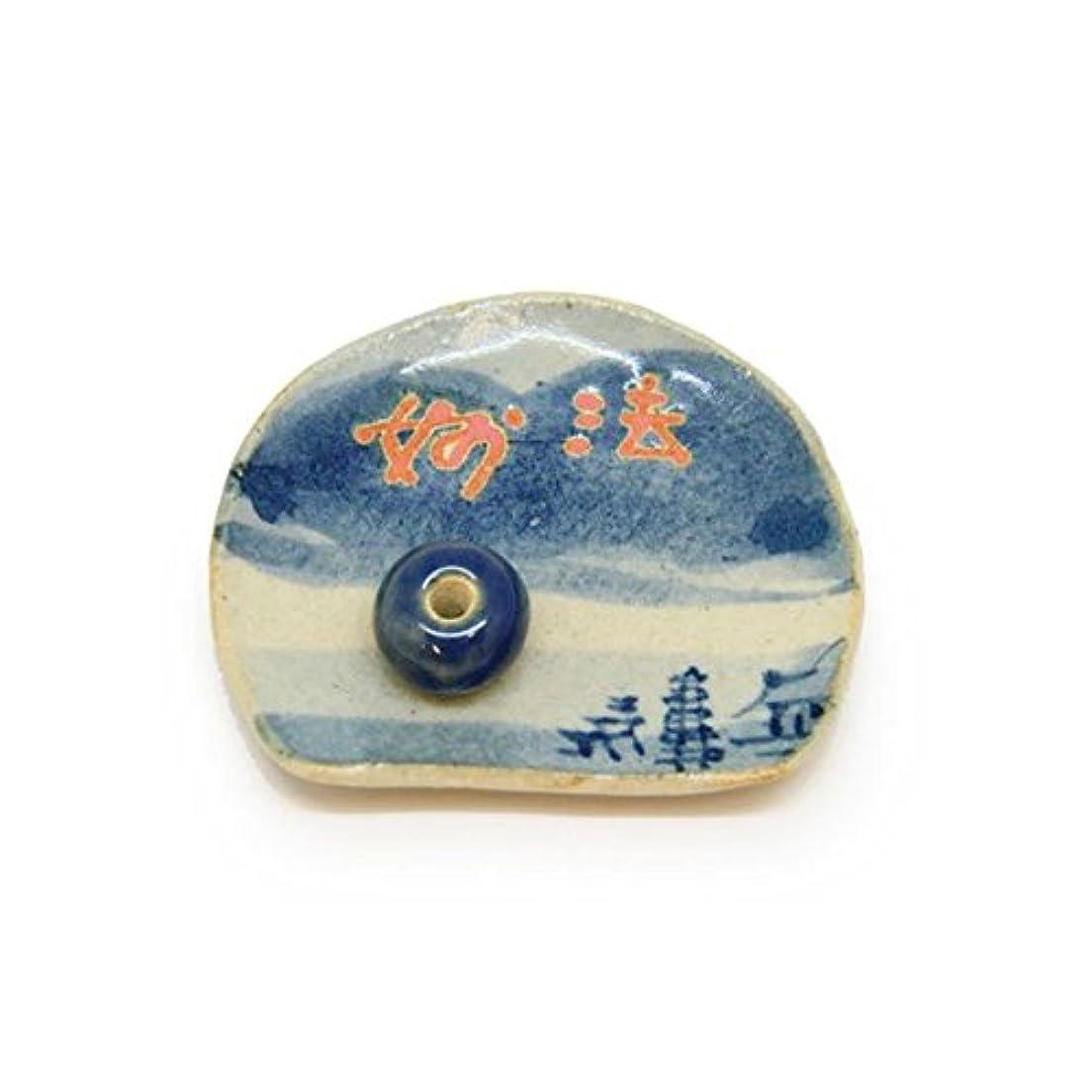 肘掛け椅子画面熱心香皿 京の風物詩 夏 「妙法」