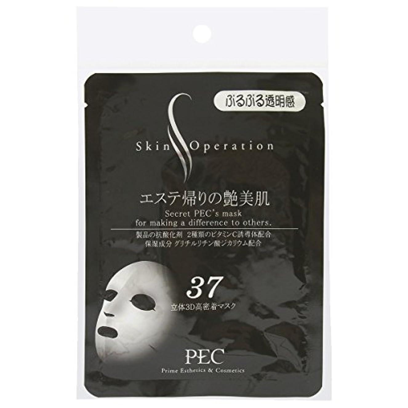 シガレット顧問お金ゴムスキンオペレーション マスク37