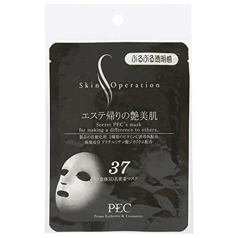 業界不利益スーダンスキンオペレーション マスク37