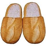 【スリッパン】まるでパンみたいなスリッパ (フランスパン)