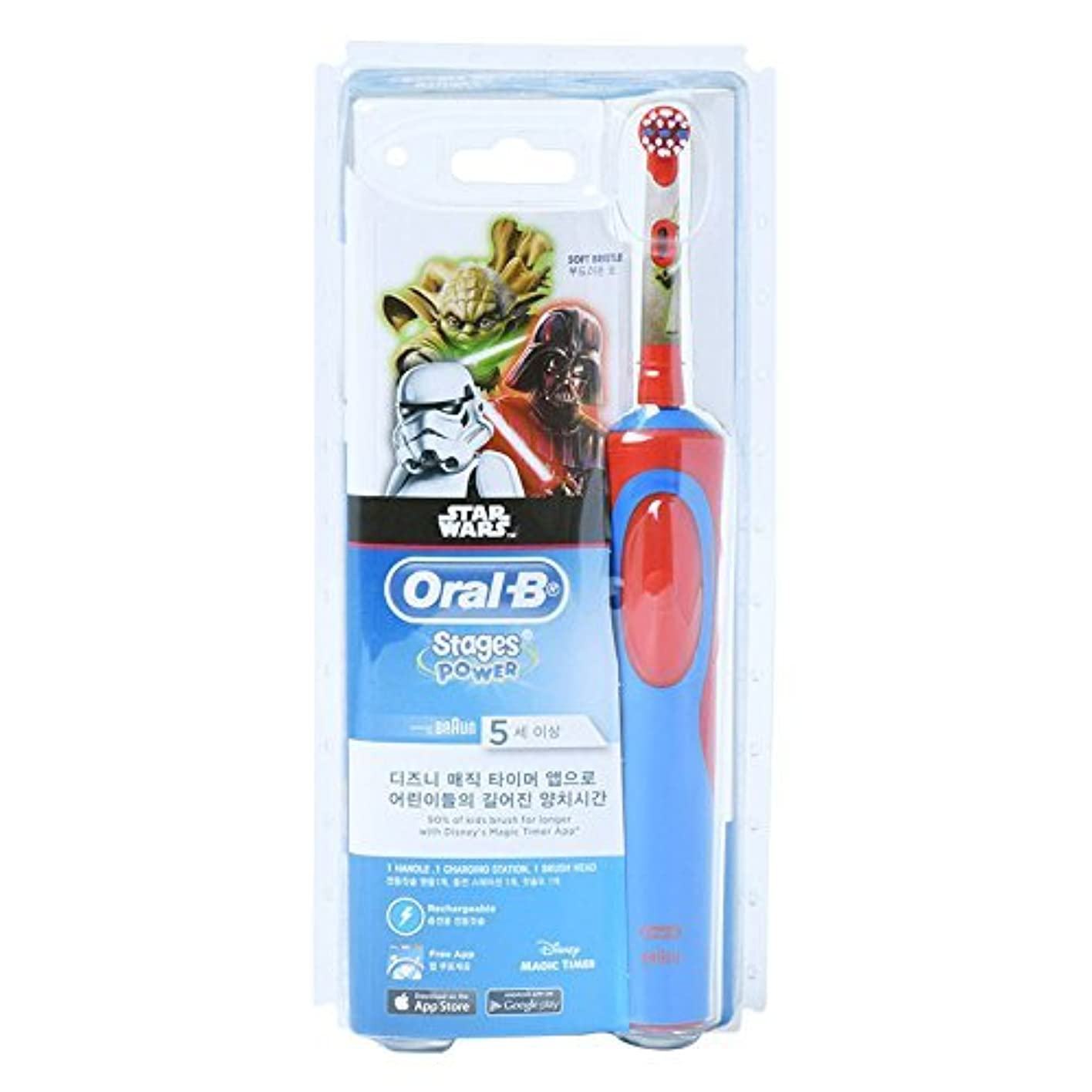 活気づける平手打ちワーカーBraun Oral-B D12.513K STAR WARS 子供専用電動歯ブラシ220V [並行輸入品]