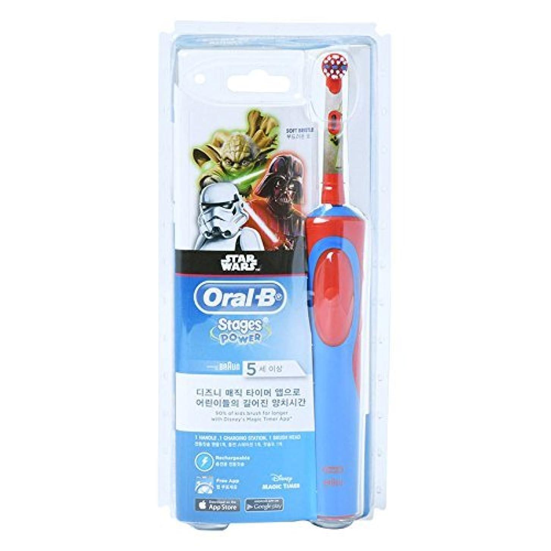 装置ムス液化するBraun Oral-B D12.513K STAR WARS 子供専用電動歯ブラシ220V [並行輸入品]