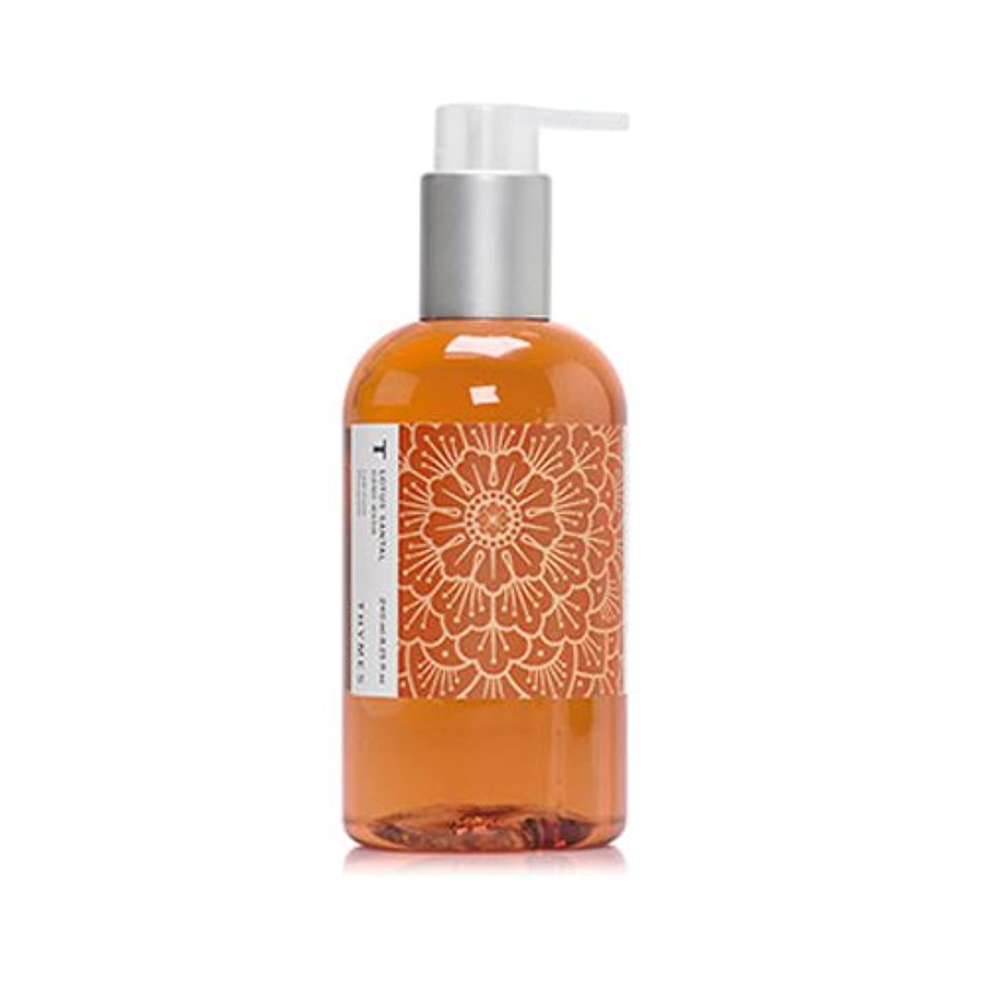 固執従事した保育園THYMES タイムズ ハンドウォッシュ 240ml ロータスサンタル Hand Wash 8.25 fl oz Lotus Santal [並行輸入品]