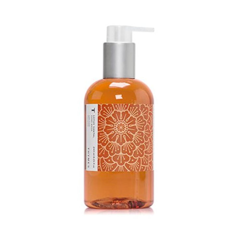 樹木症候群マダムTHYMES タイムズ ハンドウォッシュ 240ml ロータスサンタル Hand Wash 8.25 fl oz Lotus Santal [並行輸入品]