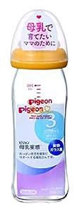 【耐熱ガラス製 240ml】 ピジョン Pigeon 母乳実感 哺乳びん オレンジイエロー 0ヵ月から(付属の乳首は3ヵ月頃から) おっぱい育児を確実にサポートする哺乳びん