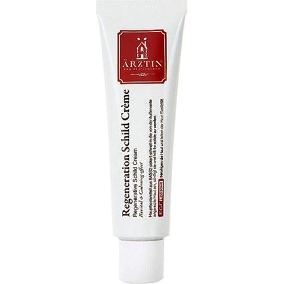 チューリップ性格排泄物エルツティン リジェネレイティブシールドクリーム(シルククリーム)50ml