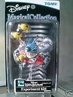 マジカルコレクション ディズニー リロ&スティッチ 070 実験体626