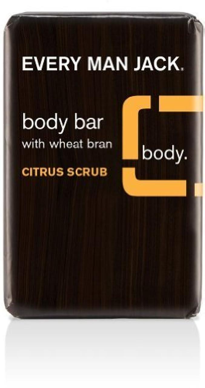 コミット漏斗一瞬Bar Soap - Body Bar - Citrus Scrub - 7 oz - 1 each by Every Man Jack