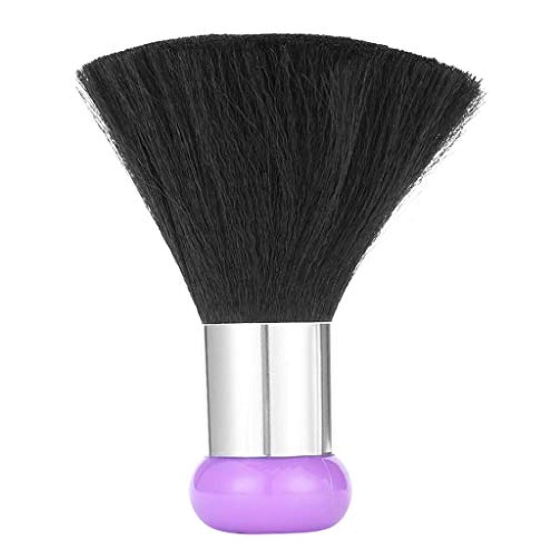 電気的延期するフラフープネックダスターブラシ ヘアカット ヘアブラシ クリーナー プロ 美容院 サロン 2色選べ - 紫