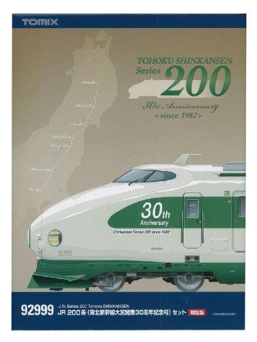 Nゲージ TOMIX 92999 [限定]200系 (東北新幹線大宮開業30周年記念号) セット