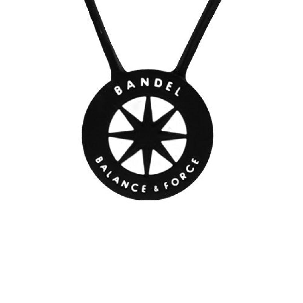 びっくりアスレチック含めるバンデル(BANDEL) スタンダード シリコン ネックレス (ブラック×ホワイト)レギュラータイプ:45cm