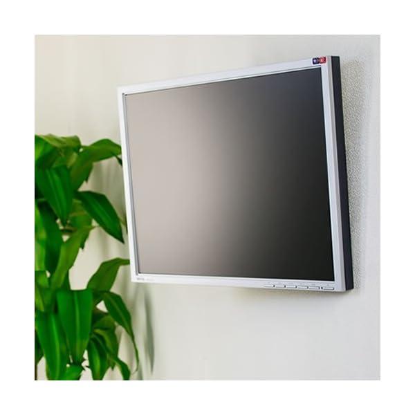 テレビ壁掛け金具 TVセッターフリースタイル ...の紹介画像6