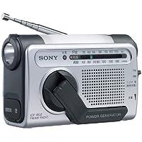 SONY 防災用 手回し充電 FM/AMポータブルラジオ シルバー ICF-B02(S)