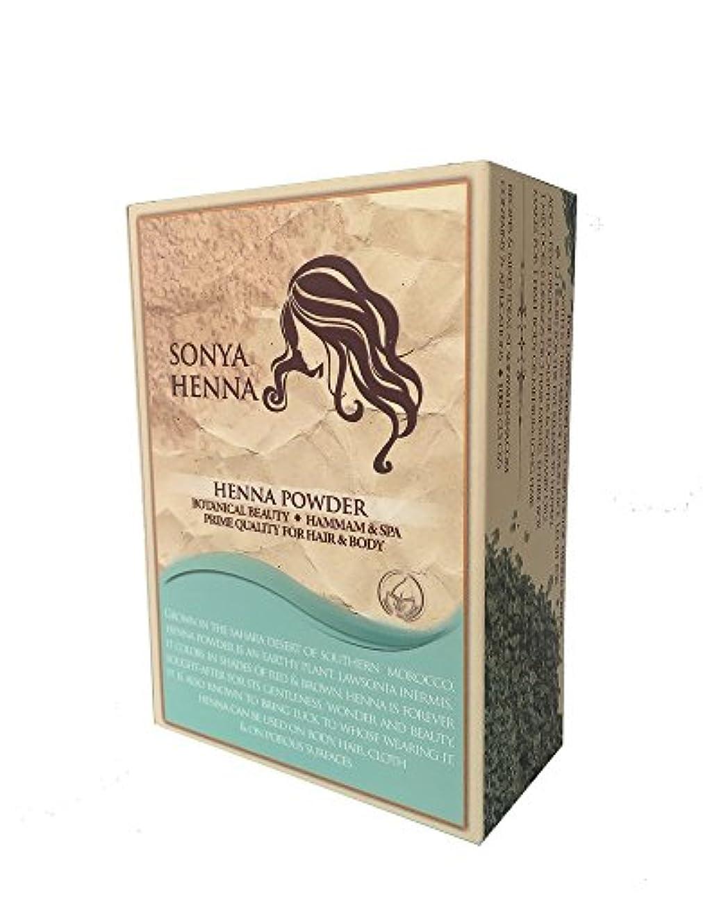 不健全ナプキン金属Sonya Henna 100g ノンケミカル ナチュラルヘナ ヘアカラー&ボディカラー