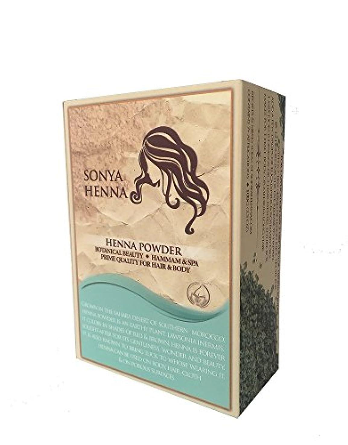 線形成分過敏なSonya Henna 100g ノンケミカル ナチュラルヘナ ヘアカラー&ボディカラー