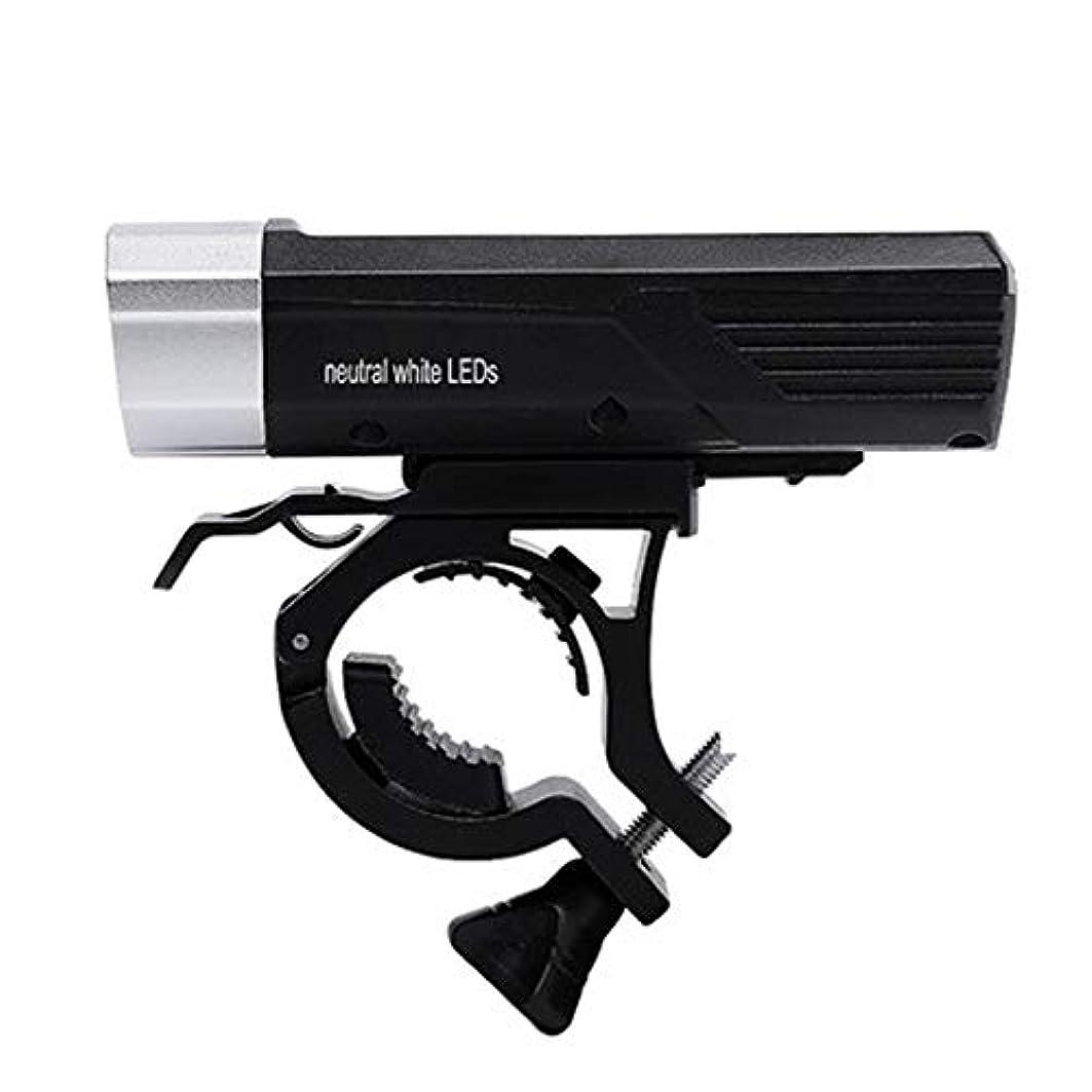 フォージ認知レビュー自転車ライト、マウンテンバイクUSB充電LEDグレア、屋外防水自転車アクセサリーヘッドライト