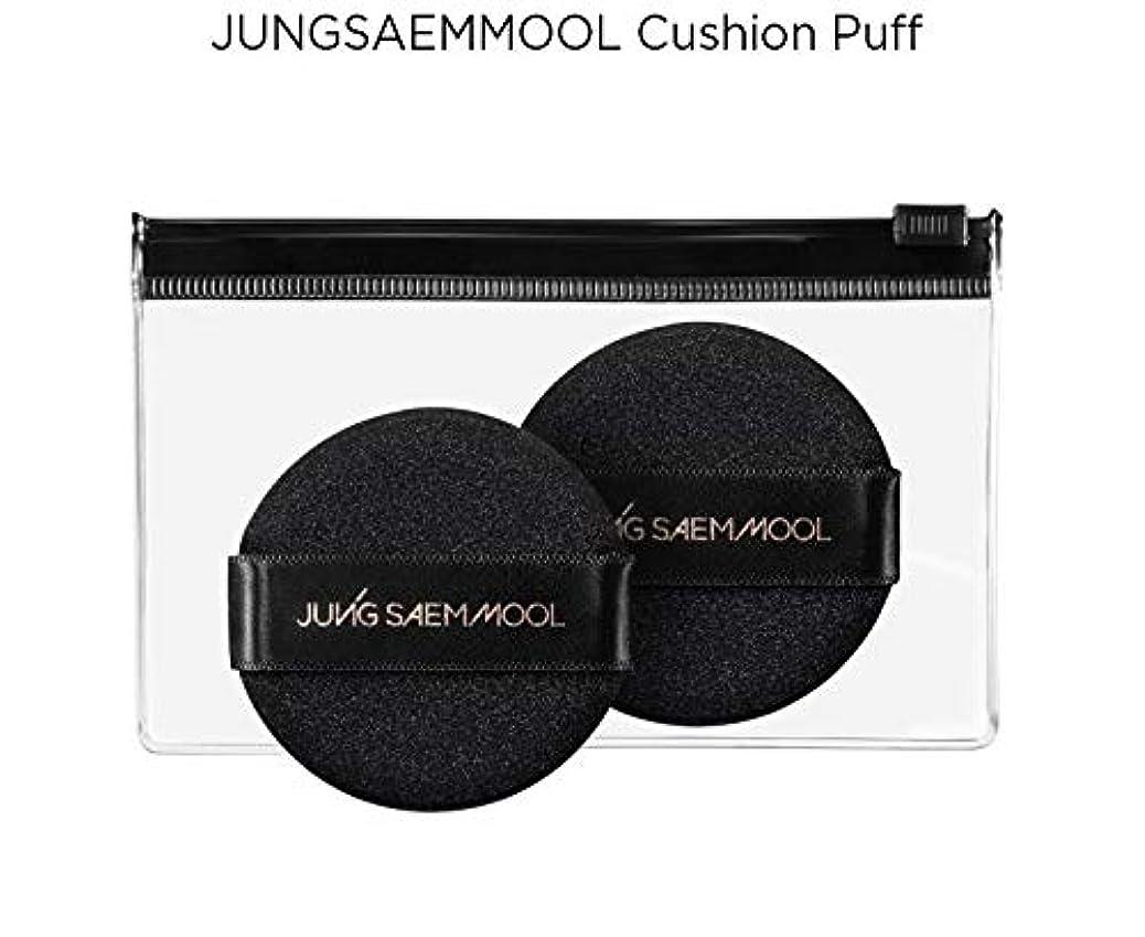 変化交響曲一貫した[JUNG SAEM MOOL] Essential Skin Nuder Cushion Puff ジョンセンムル エッセンシャルスキンヌーダ―クッションパフ (black) [並行輸入品]