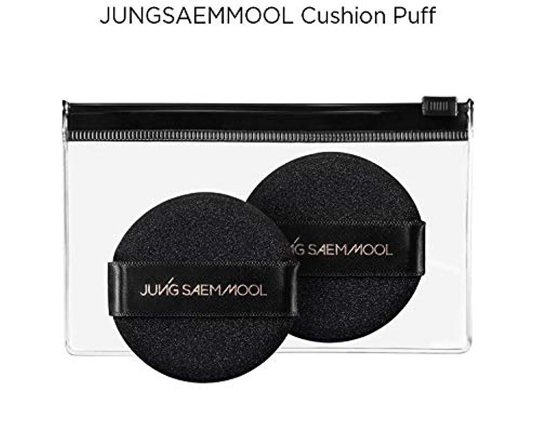 [JUNG SAEM MOOL] Essential Skin Nuder Cushion Puff ジョンセンムル エッセンシャルスキンヌーダ―クッションパフ (black) [並行輸入品]