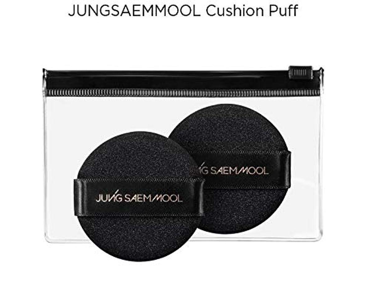 安心ラメ義務的[JUNG SAEM MOOL] Essential Skin Nuder Cushion Puff ジョンセンムル エッセンシャルスキンヌーダ―クッションパフ (black) [並行輸入品]