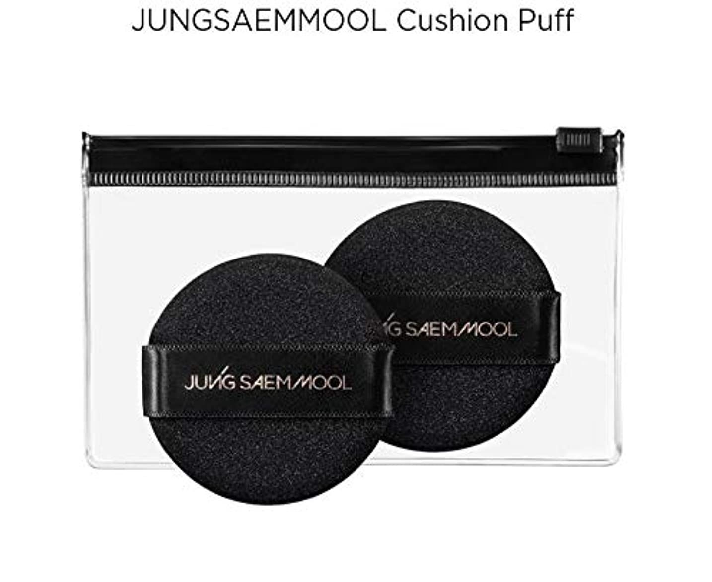 時計登録する芸術的[JUNG SAEM MOOL] Essential Skin Nuder Cushion Puff ジョンセンムル エッセンシャルスキンヌーダ―クッションパフ (black) [並行輸入品]