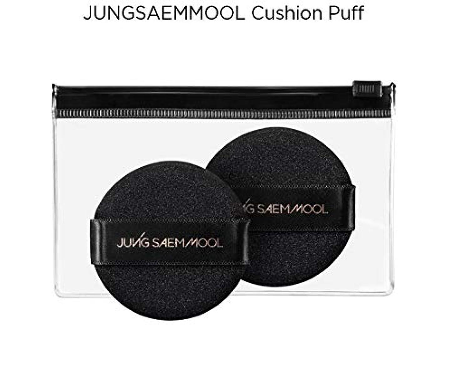 集まる番目触覚[JUNG SAEM MOOL] Essential Skin Nuder Cushion Puff ジョンセンムル エッセンシャルスキンヌーダ―クッションパフ (black) [並行輸入品]
