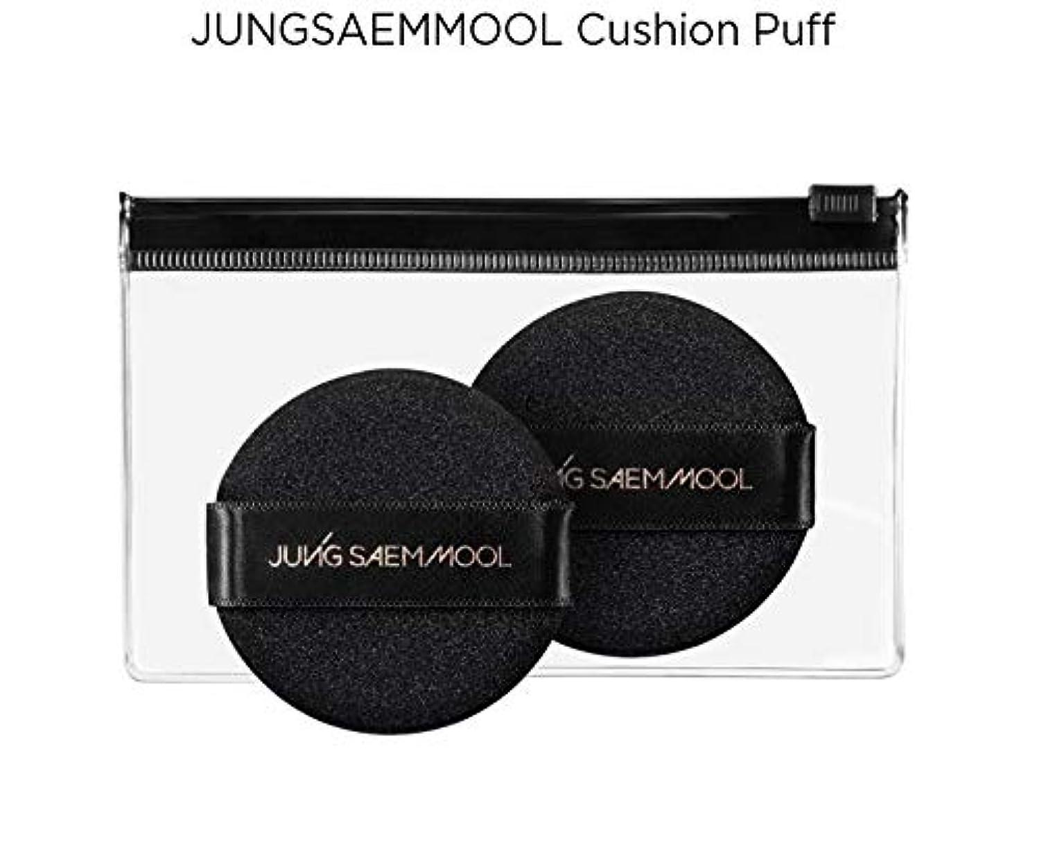 関係する海ブレンド[JUNG SAEM MOOL] Essential Skin Nuder Cushion Puff ジョンセンムル エッセンシャルスキンヌーダ―クッションパフ (black) [並行輸入品]