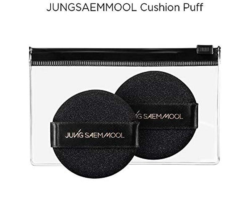彫る強います失業者[JUNG SAEM MOOL] Essential Skin Nuder Cushion Puff ジョンセンムル エッセンシャルスキンヌーダ―クッションパフ (black) [並行輸入品]