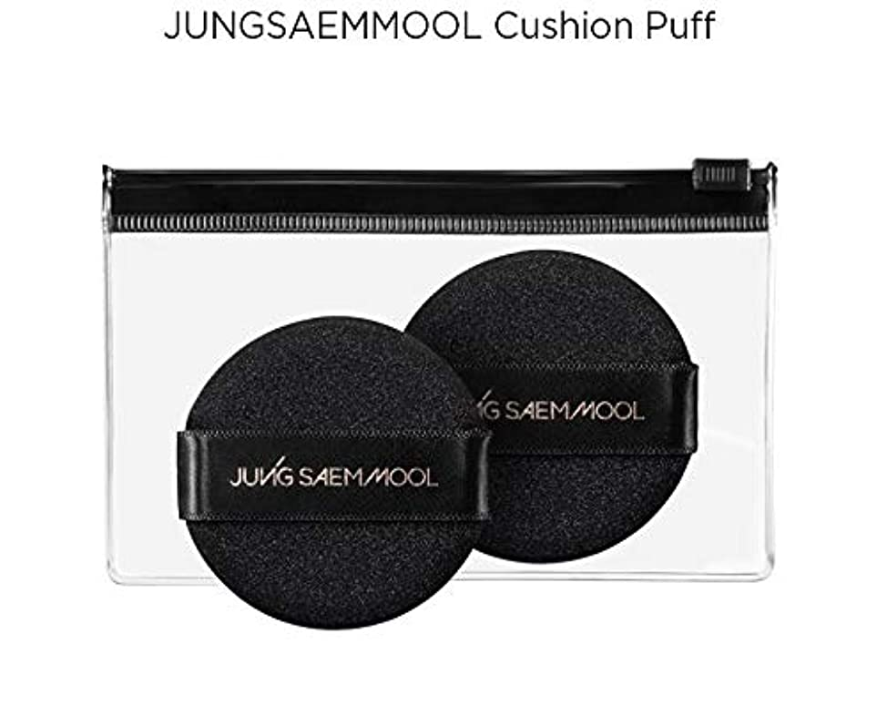 警告するペチュランス無能[JUNG SAEM MOOL] Essential Skin Nuder Cushion Puff ジョンセンムル エッセンシャルスキンヌーダ―クッションパフ (black) [並行輸入品]