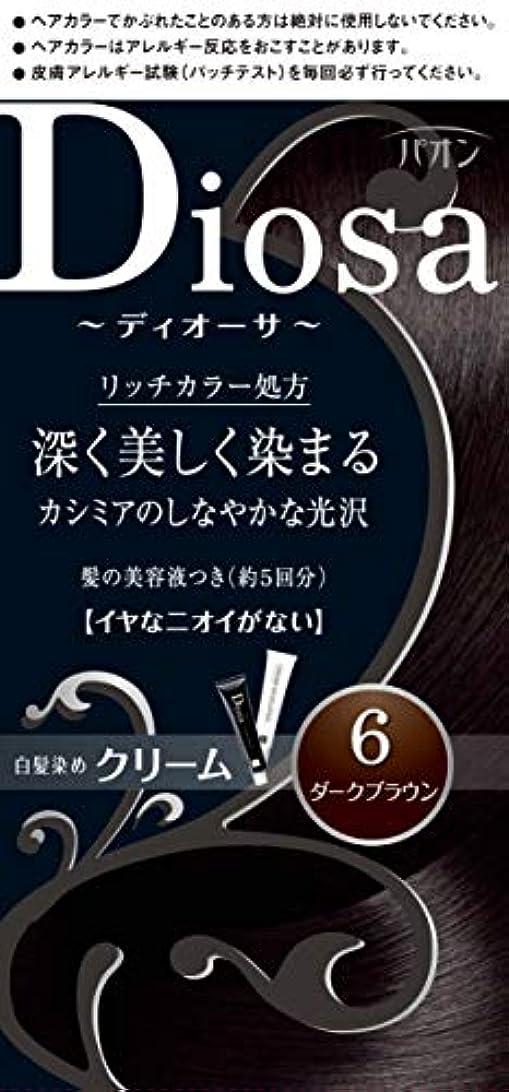 弱まる電気陽性堀パオン ディオーサ クリーム 6 ダークブラウン 40g+40g 髪の美容液10g