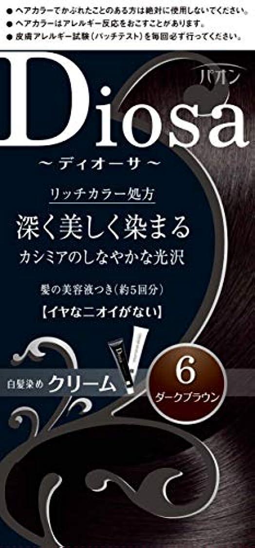 バスト笑い隠パオン ディオーサ クリーム 6 ダークブラウン 40g+40g 髪の美容液10g