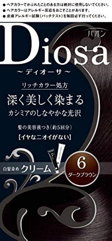 裁定理由クレアパオン ディオーサ クリーム 6 ダークブラウン 40g+40g 髪の美容液10g