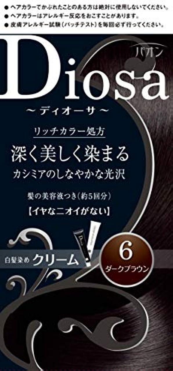 ちらつき逃げるトークパオン ディオーサ クリーム 6 ダークブラウン 40g+40g 髪の美容液10g