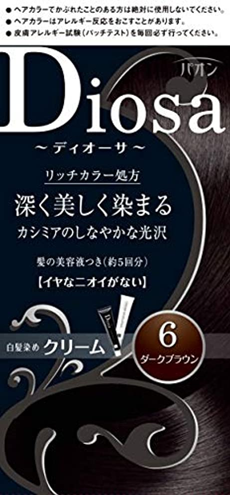 ポンド十分な資格パオン ディオーサ クリーム 6 ダークブラウン 40g+40g 髪の美容液10g