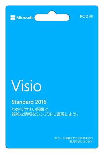 Microsoft Visio Standard 2016 日本語版(最新)|カード版|Win対応