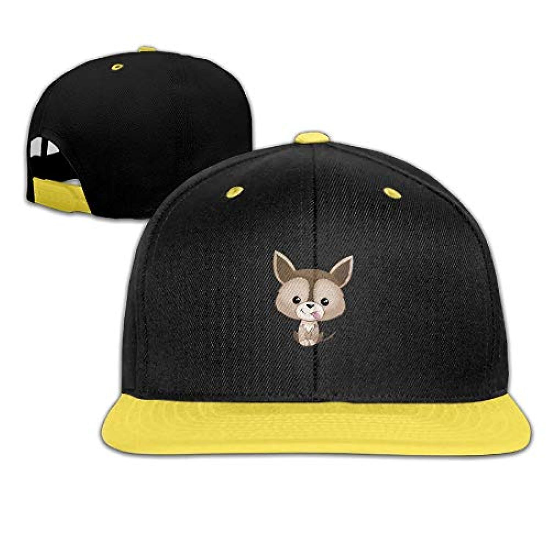 グレー ウサギ かっこいい ヒップホップ ハット スポーツ 野球帽 日焼け止め キャップ 子ども 帽子
