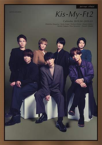 Kis-My-Ft2【2019年版】元気になれる曲ランキングTOP10!ファンが元気をもらった曲は?の画像