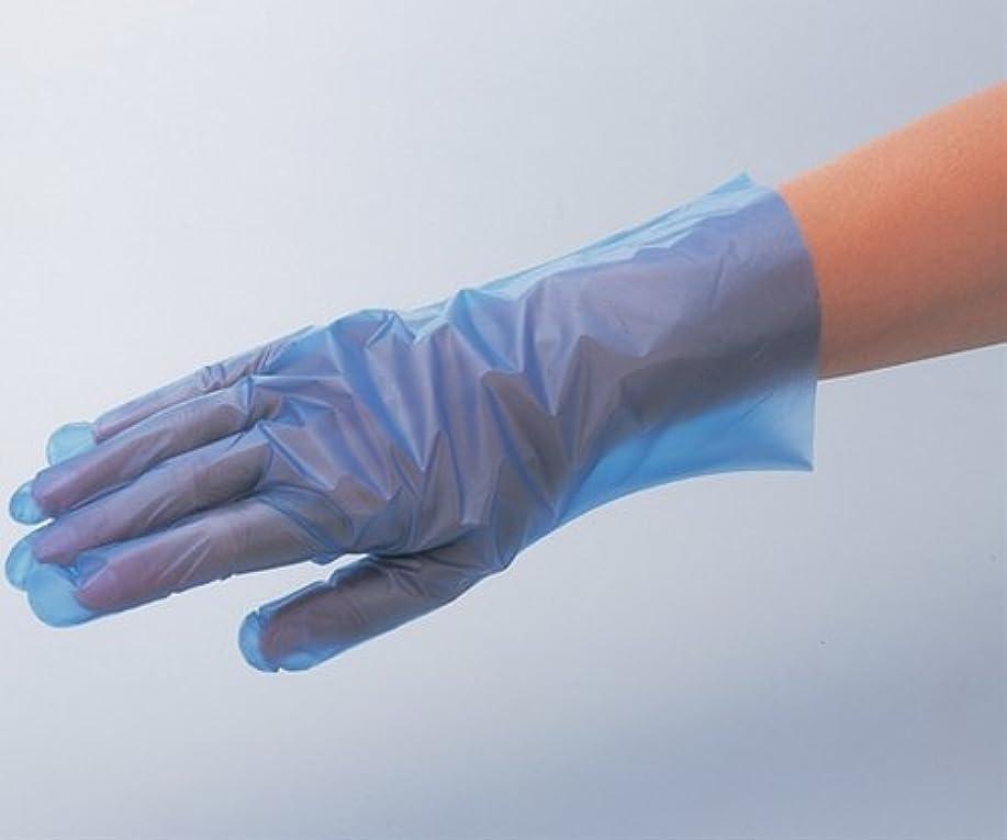 南西任命パッドサニーノール手袋エコロジー L ブルー 1箱(200枚入)