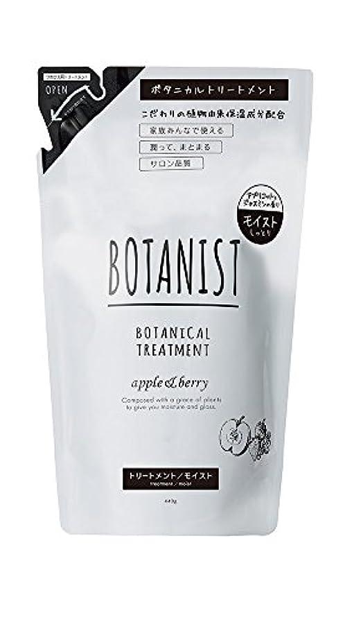 請求書群れ大腿BOTANIST ボタニカルトリートメント モイスト (詰め替えパウチ) 440g