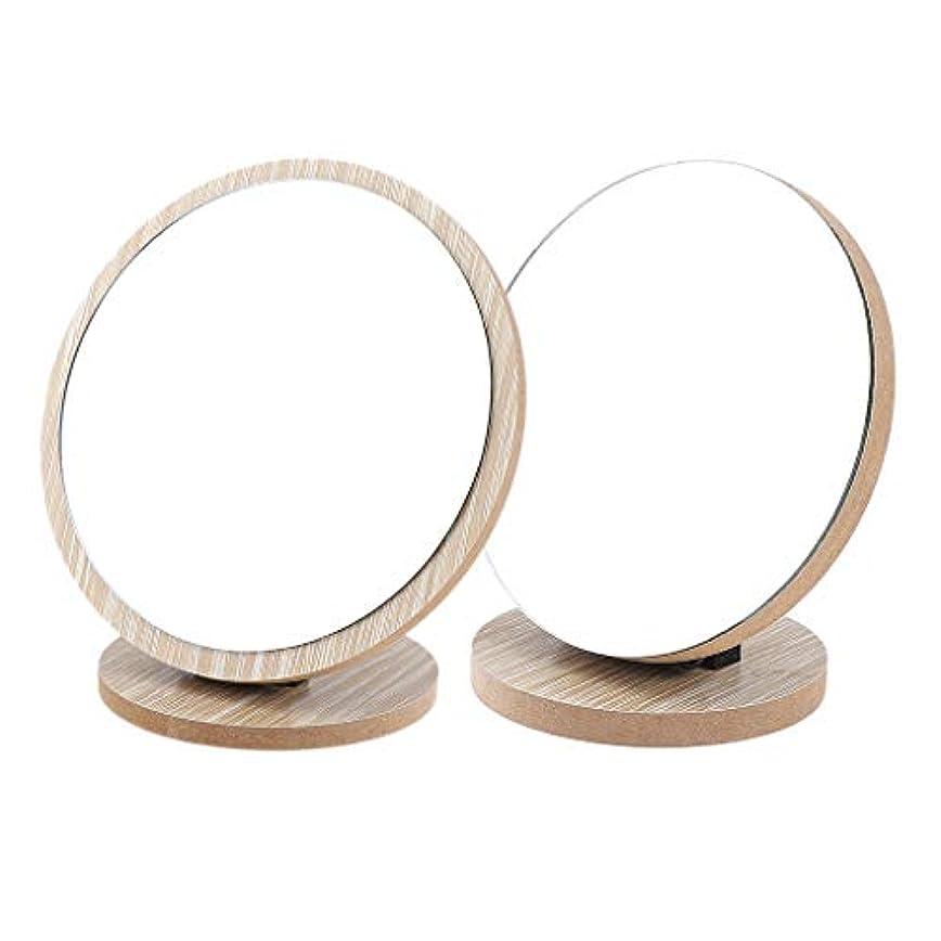 恋人弱点同志P Prettyia 2個 メイクアップミラー 木製ベース ラウンド メイク用 鏡