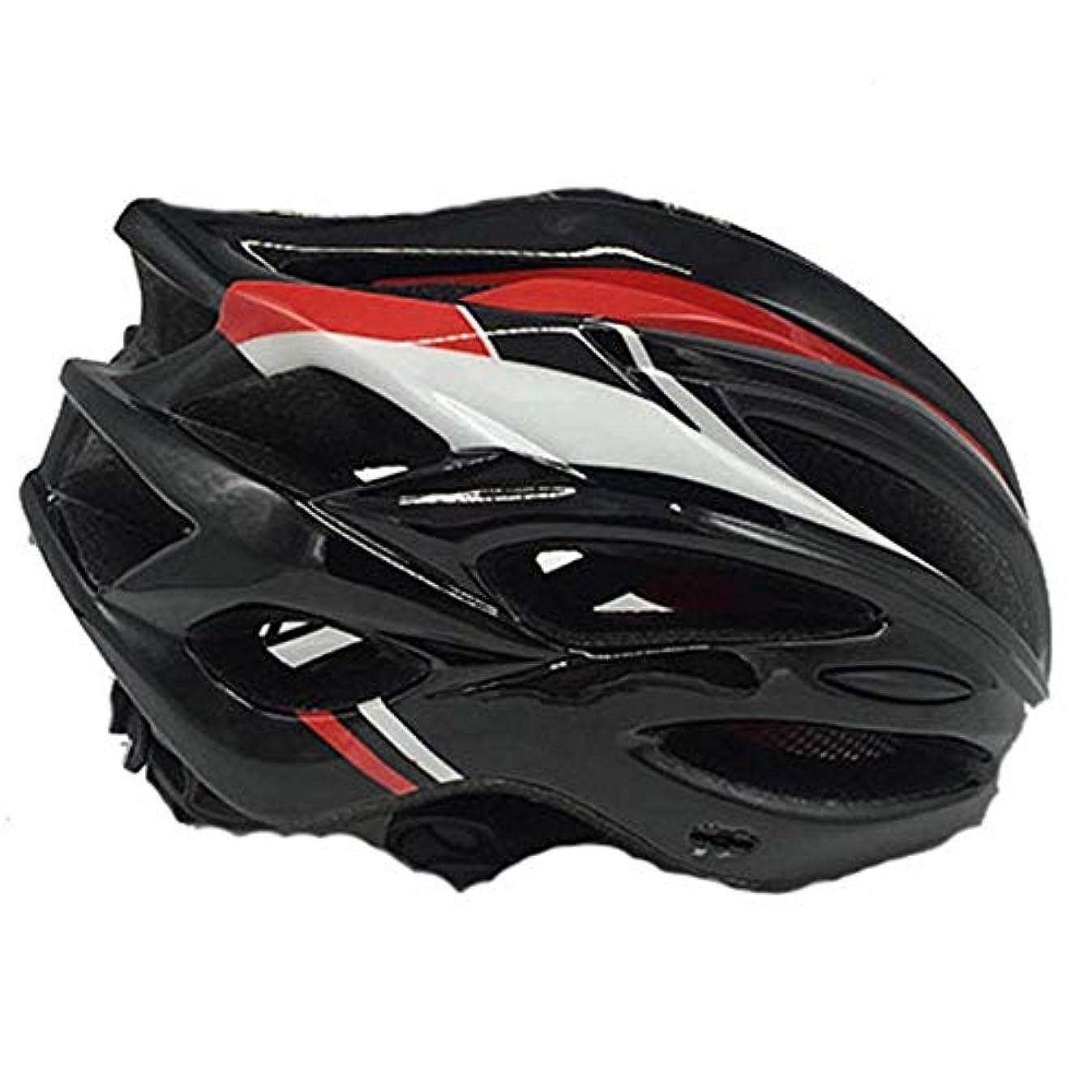 電子講義日食TOMSSL高品質 自転車用ヘルメット軽量乗馬用ヘルメットマウンテンバイク自転車用ヘルメット男性と女性用通気性ヘルメット乗馬用具 TOMSSL高品質 (Color : Black)