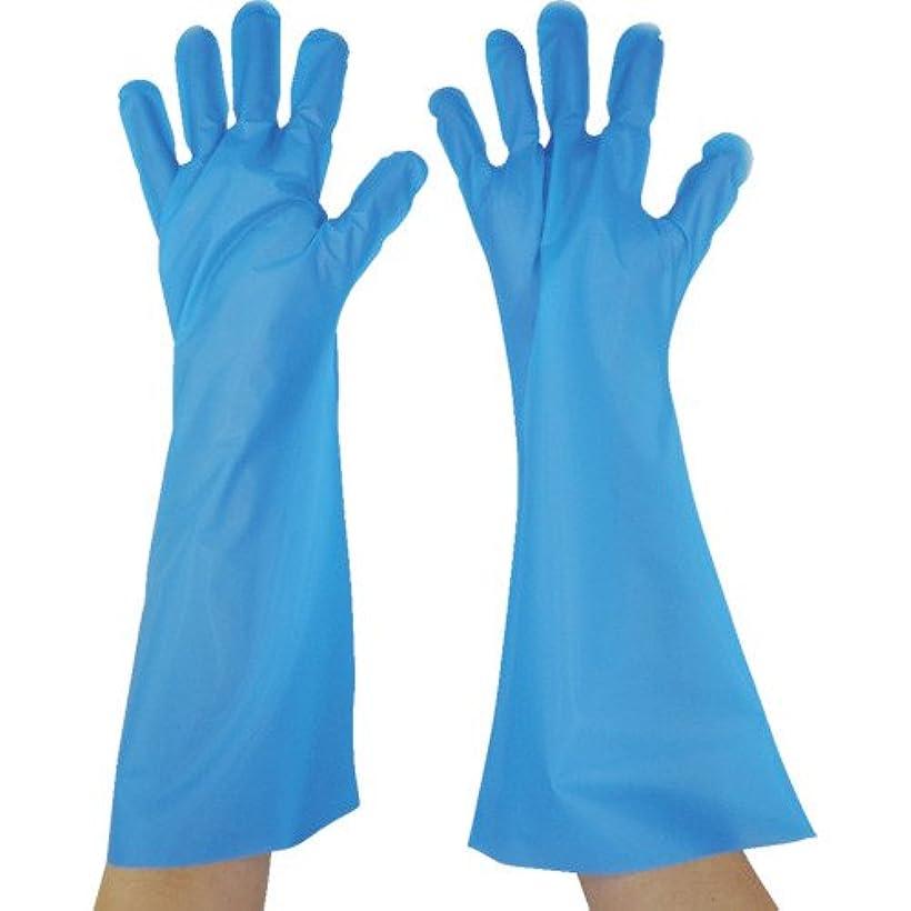 離れた市の中心部行き当たりばったりエンボス手袋 #50 ロング ブルー(五本絞り)50枚入 M 45μ