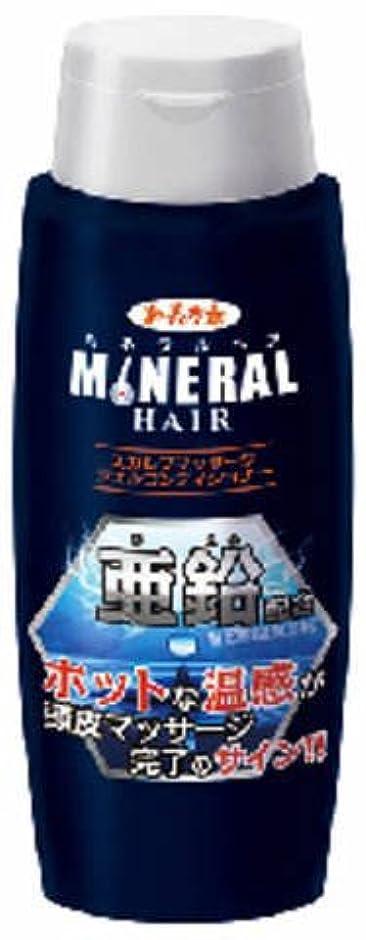 薬用ミネラルヘアマッサージジェルコンディショナー × 24個セット