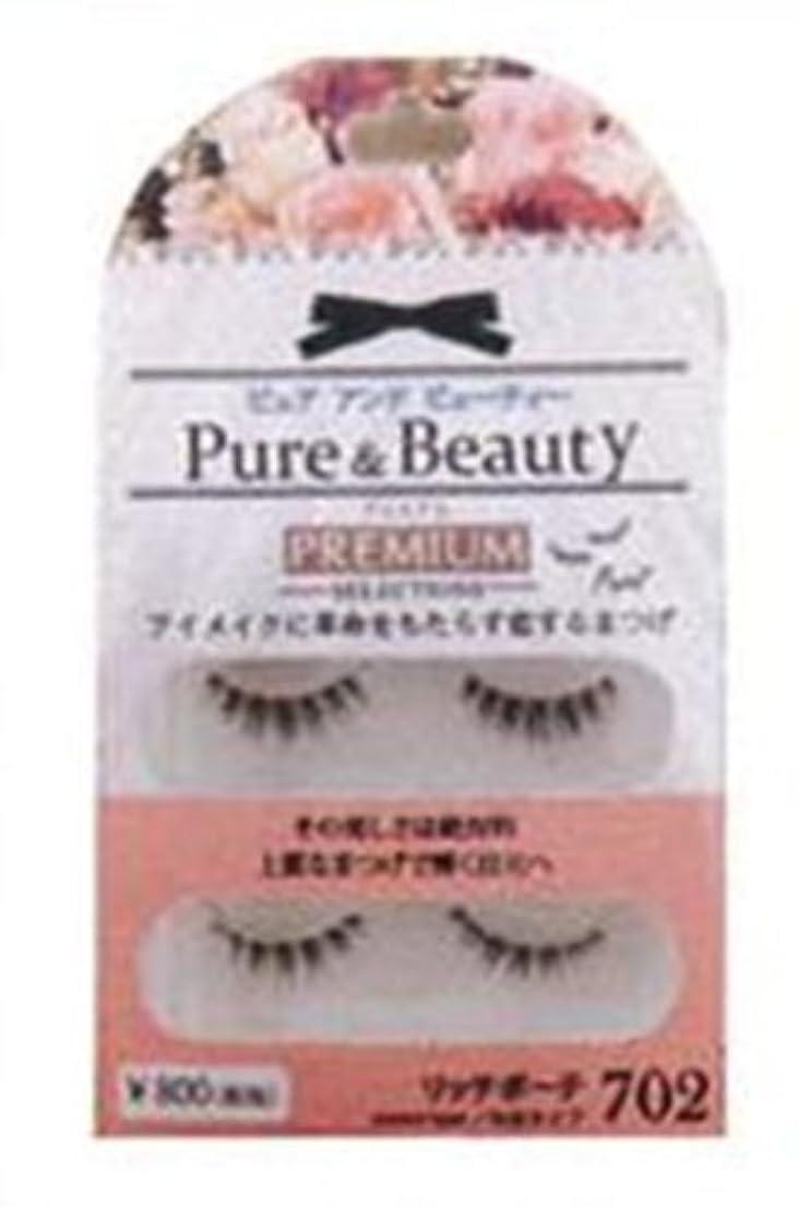 いとこ柔らかさ何Pure&Beauty リッチボーテ/ブラック/中央タイプ