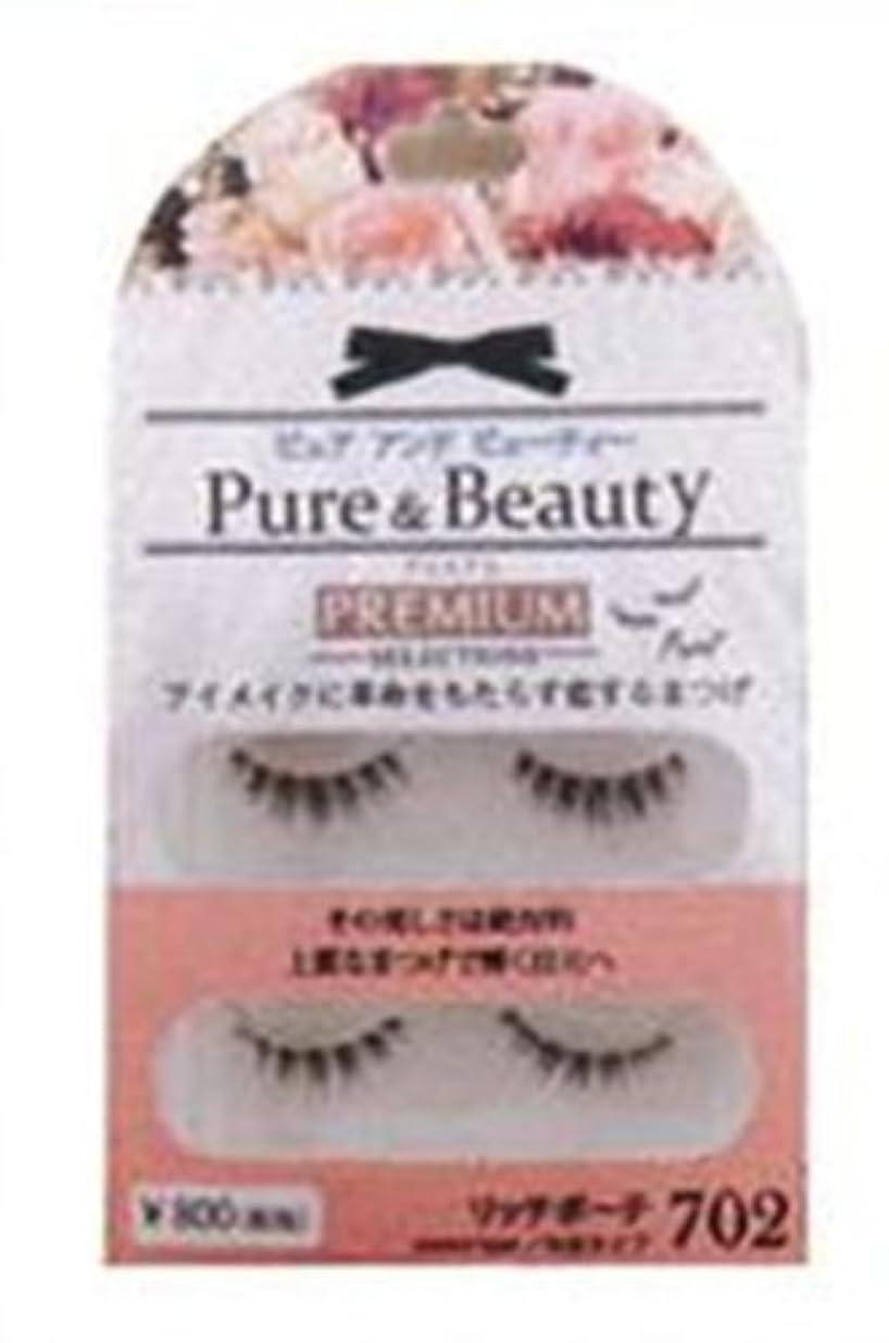 登録する伝統的好みPure&Beauty リッチボーテ/ブラック/中央タイプ