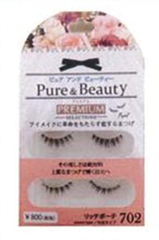 繁栄致死バラ色Pure&Beauty リッチボーテ/ブラック/中央タイプ