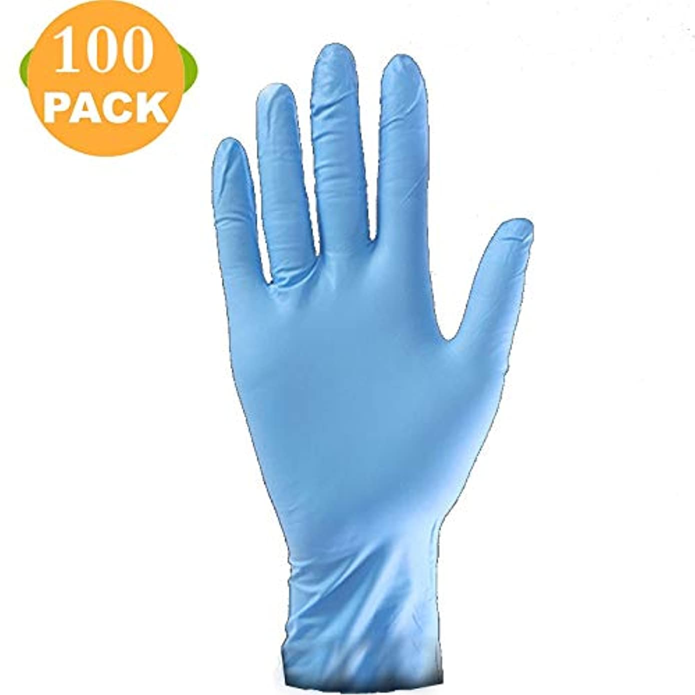 はがきマニアックに勝るニトリル使い捨てパウダーフリー耐酸クリーン美容ネイルサロン油と酸耐性-100パーボックス (Color : Blue, Size : M)