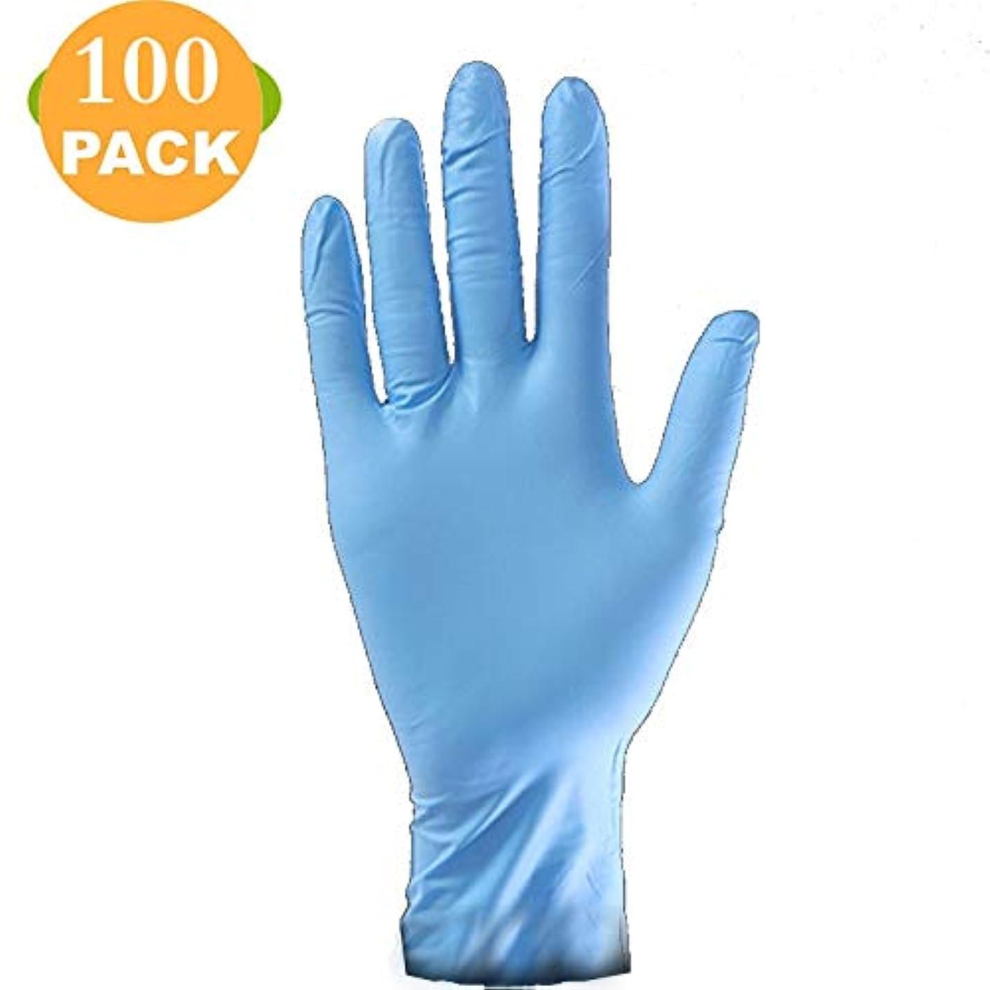 エンジニア芝生筋ニトリル使い捨てパウダーフリー耐酸クリーン美容ネイルサロン油と酸耐性-100パーボックス (Color : Blue, Size : M)